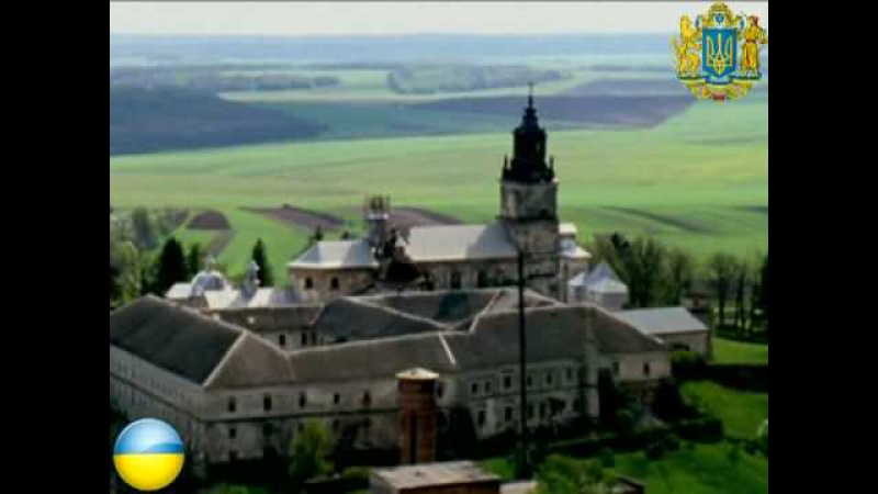 Welcome to Ukraine - Візитна картка України