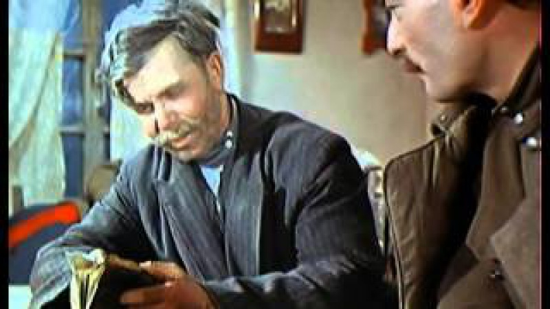 Тихий Дон (3 серия) (1957) Полная версия