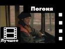 Фрэнк Касл убирает Чечена на рынке. Татарин не причём(Брат 1997 года)