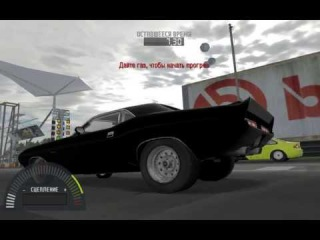 ��� ������� ������ ��� ����� � Need For Speed pro street