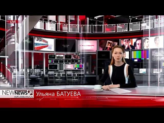 Новые Новости 01_04_2015