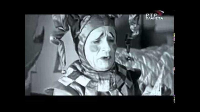 Георгий Милляр, документальный фильм