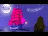 Мария Лукач - Волшебные Корабли
