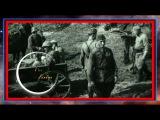 Ефрем Флакс - После Боя (Только На Фронте)