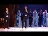 Ансамбль Гюнеш 8 часть Отчетный концерт 2015 Дербент