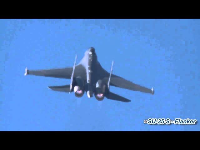 СУ 35с Это не самолёт, это НЛО