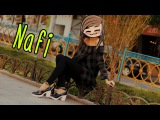 Прогулка Nafi