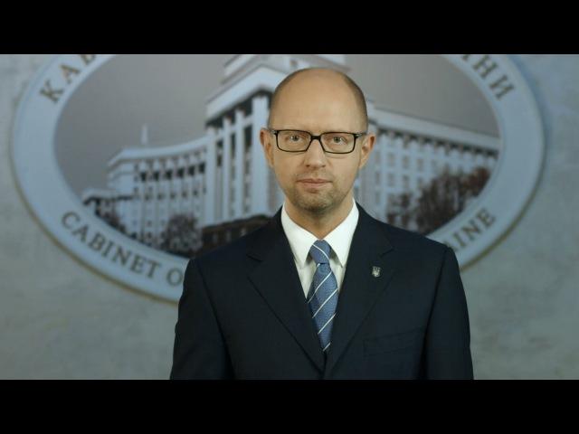 27 сентября 2015 10 хвилин з Премєр-міністром. Про міжнародну солідарність з Україною