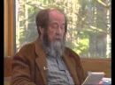 Солженицын о России. Из документального фильма - Александр Солженицын 1992 год