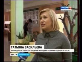 ГТРК Калининград - В Славском районе открылся первый школьный медиацентр