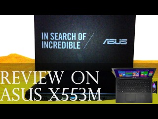 Обзор и цена на ноутбук ASUS X553M