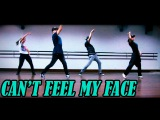 The Weeknd - Can't Feel My Face Choreography - Eduardo Amorim @EduardoAmorimOficial
