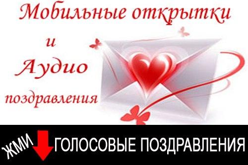 открытки в контакте на стену: