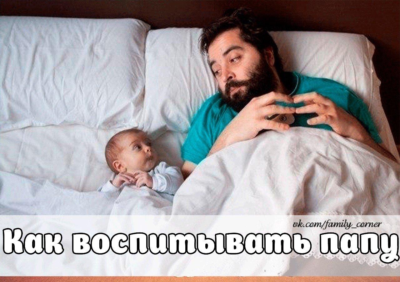 Смотреть онлайн бесплатно мама дочку и сына 24 фотография