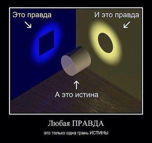 http://cs625723.vk.me/v625723189/2ec6b/w36eUXqY-ak.jpg