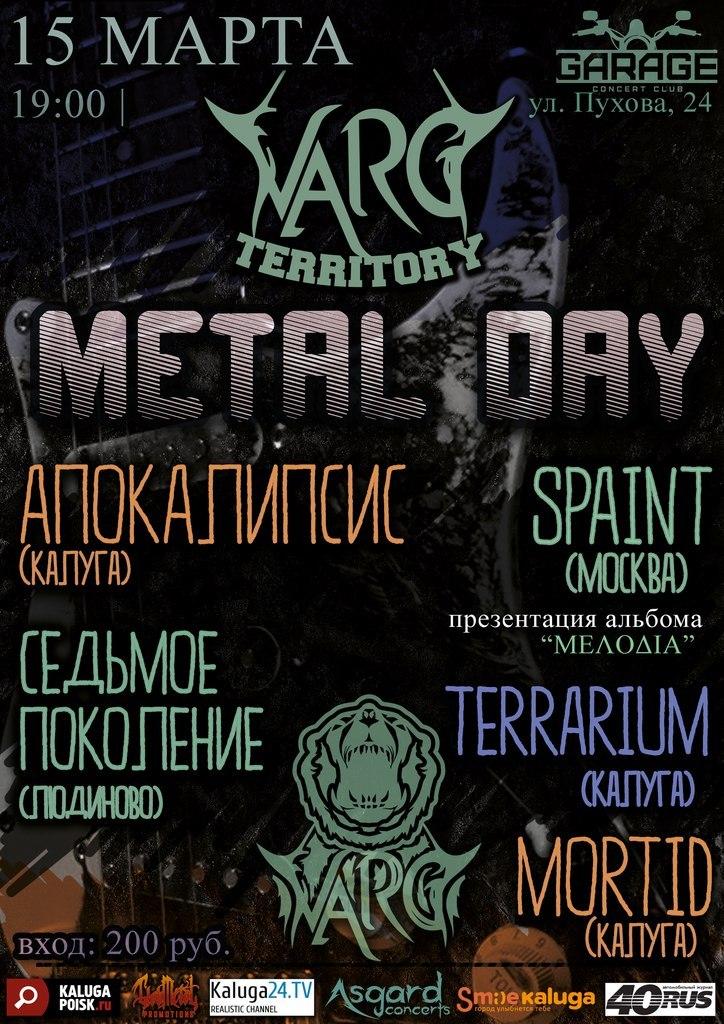 Афиша Калуга 15.03 - VARG TERRITORY: Metal Day - Garage Bar