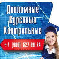 ДИССЕРТАЦИИ ДИПЛОМНЫЕ КУРСОВЫЕ ПОМОЩЬ статистика ВКонтакте Паблик ДИССЕРТАЦИИ ДИПЛОМНЫЕ КУРСОВЫЕ ПОМОЩЬ статистика ВКонтакте