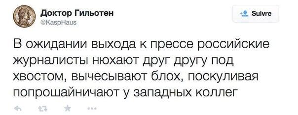 Лидеры ЕС сегодня вряд ли будут обсуждать санкции против России, - Могерини - Цензор.НЕТ 7539