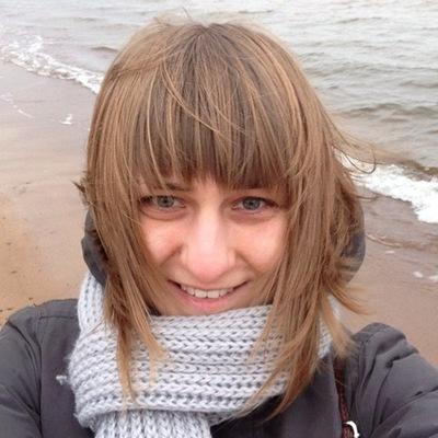 Daria Kostyuk