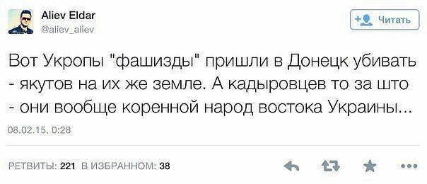 За минувшие сутки погибших нет. Ранены четверо украинских воинов, - спикер АТО - Цензор.НЕТ 5070