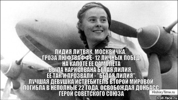 Великие люди, подвиги, важные исторические события, цитаты Vim6i_wcVn4