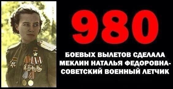 Великие люди, подвиги, важные исторические события, цитаты QRSrUxOAO1k