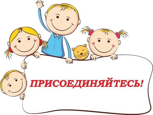 детский сад смайлик: