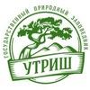 """Государственный природный заповедник """"Утриш"""""""
