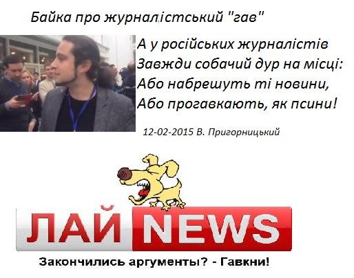 Журналисты BBC разоблачили российскую пропаганду о гибели десятилетней девочки в Донецке - Цензор.НЕТ 6536