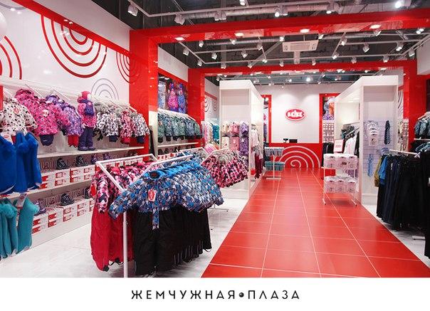 Рейки Магазин Детской Одежды