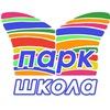Полтавская школа-парк: альтернативная школа