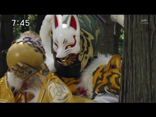 [T-N]Shuriken Sentai Ninninger 13
