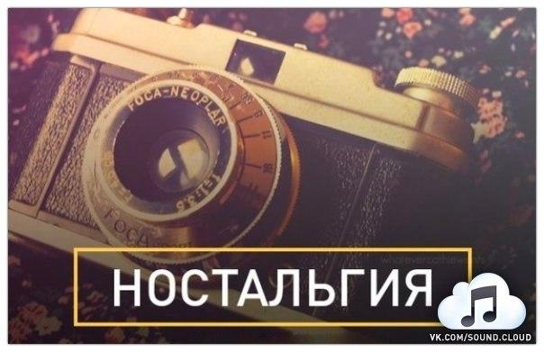 the best club music 2013 скачать бесплатно