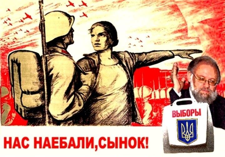 Кандидат по 213 округу Борислав Береза призвал украинцев лично люстрировать чиновников на избирательных участках 26 октября - Цензор.НЕТ 1094