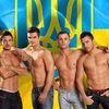 ГЕЙ УКРАИНА ツ GAY UKRAINE ツ Гей Знакомства UA ツ
