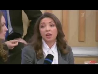 Олеся Яхно опустили: - Закрой рот подстилка хунтовская