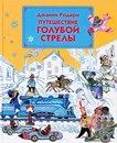 www.labirint.ru/books/392101/?p=7207