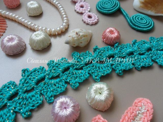 Lace ribbon Turquoise wave, ленточное кружево Бирюзовая волна (МК Светланы Шевченко)