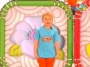 Веселый кубик Вулкан, дождик, солнце, радуга, листопад Прыг скок команда 2013