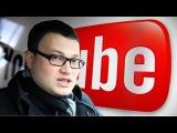 Как подтвердить свои права на YouTube (ответы на вопросы №2)