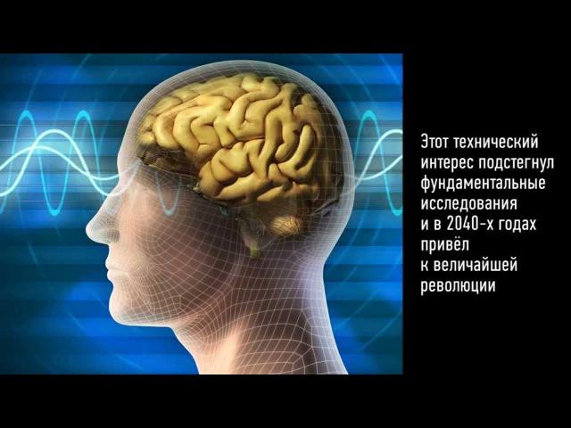 Виктор Аргонов Project - Переосмысляя прогресс - Часть 3: конструируя чувства