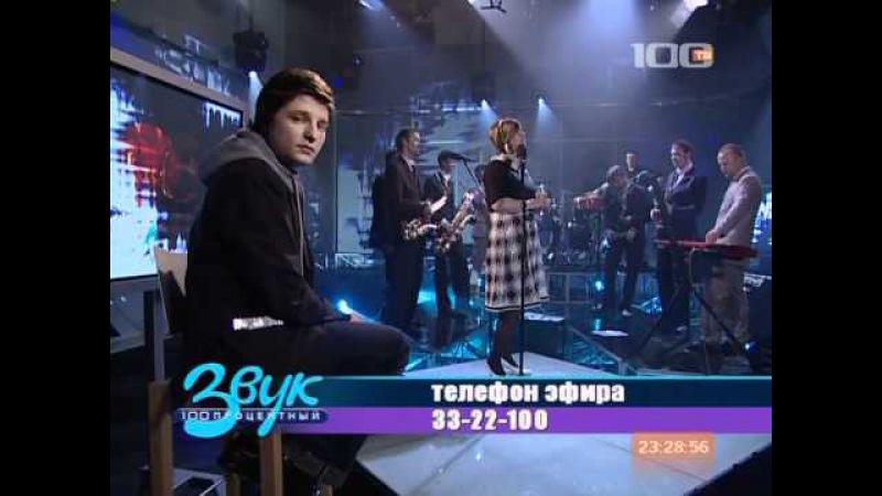 28/03/2008 live on tv 100 St.Petersburg Ska-Jazz Review