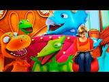 Поезд Динозавров - Книги для Детей - Детская передача