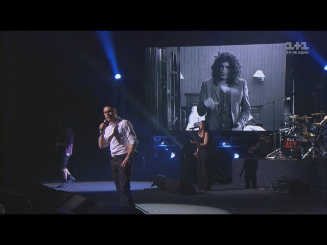 Гурт Антитіла Люди як кораблі Скрябін Концерт пам'яті