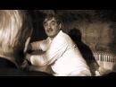 В. В. Бортко. Мастер и Маргарита. Выселение Лиходеева из «нехорошей квартиры»