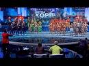 Общий хор - Щедрик (Pentatonix cover ) /29.12.2013/Полуфинал
