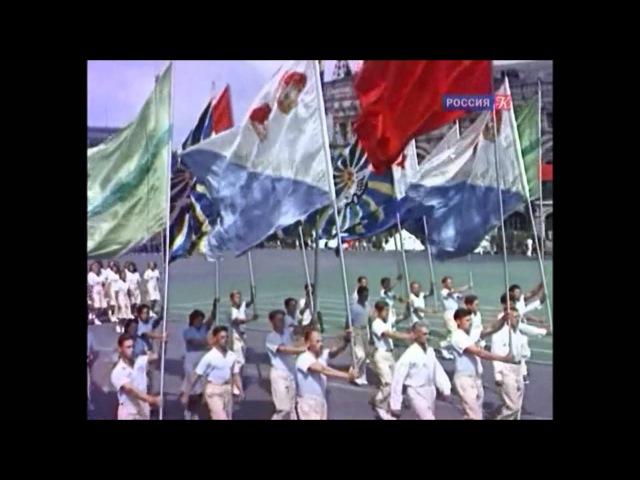 Марш авиаторов, СССР (Все выше, и выше, и выше)