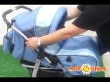 Сборка коляски трансформера Alis Amelia