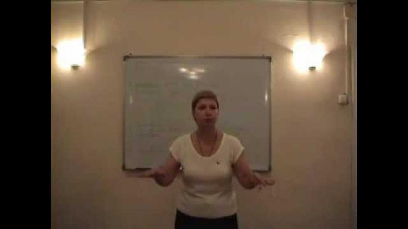 9. Потребности   Лекции по зависимости и созависимости   В. Новикова