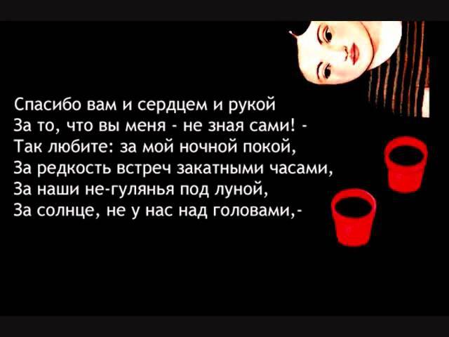Алла Пугачева Мне нравится что вы больны не мной